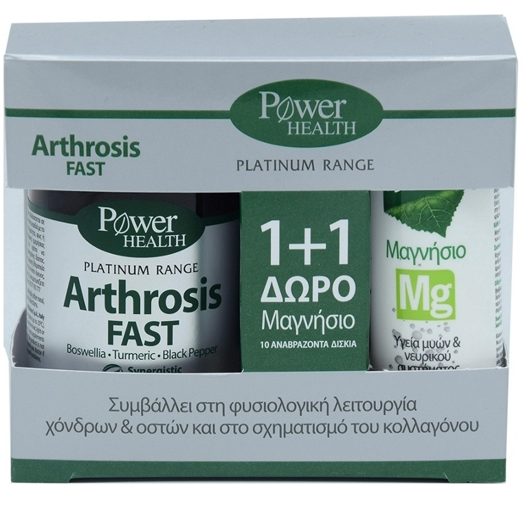 POWER HEALTH Arthrosis Fast - 20caps & ΔΩΡΟ Magnesium 220mg - 10eff.tabs