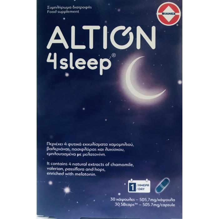 ALTION 4Sleep, Βελτίωση της Ποιότητας του Ύπνου - 30caps