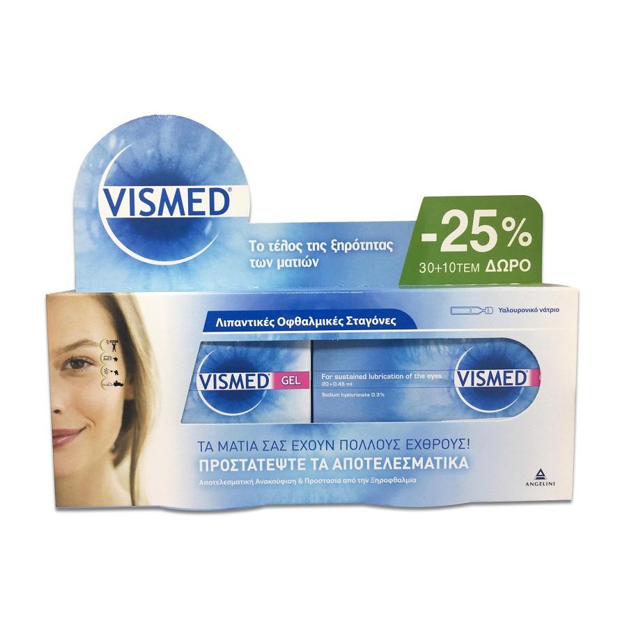 VISMED Eye Gel 0,3%, Οφθαλμικές Σταγόνες -  (30+ 10 Δώρο) Monodoses  x 0,45ml