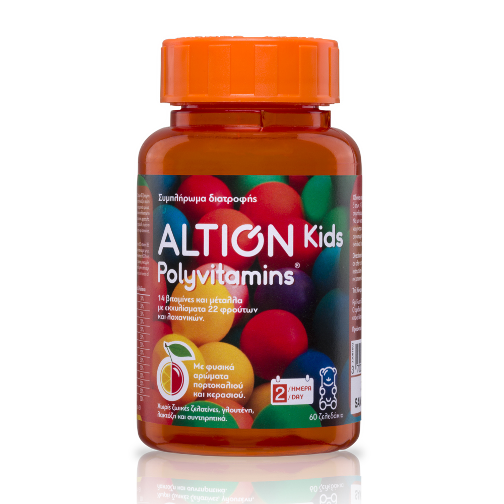 ALTION Kids Polyvitamin, Πολυβιταμίνη για Παιδιά - 60 ζελεδάκια