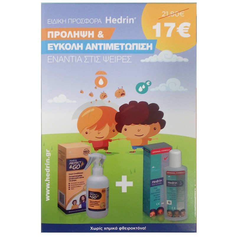 HEDRIN Σετ Protect & Go 200ml & Solution 100ml