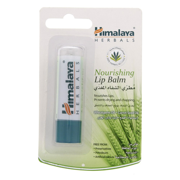 HIMALAYA Βάλσαμο που προστατεύει τα χείλια 4.5g