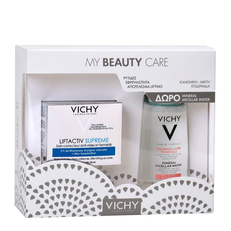 VICHY Σετ My Beauty Care, Liftactiv Supreme K/M δέρμα - 50ml & Δώρο Mineral Micellar Water - 100m