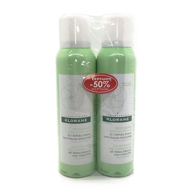 KLORANE Σετ Deodorant, Αποσμητικό Σπρέι με Λευκή Αλθέα, 50% στο 2ο Προϊόν - 2x125ml