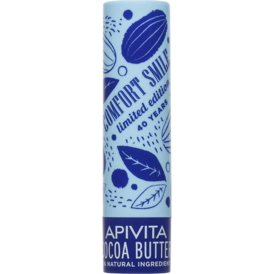 APIVITA Comfort Smile Limited Edition 40 Years Lip Care Cocoa Butter SPF20 Balm Χειλιών με Βούτυρο Κακάο, 4.4 gr