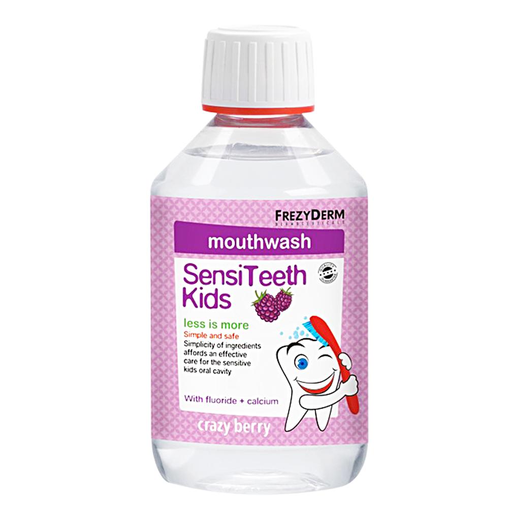 FREZYDERM Sensiteeth Kids Mouthwash, Στοματικό Διάλυμα για Παιδιά - 250ml