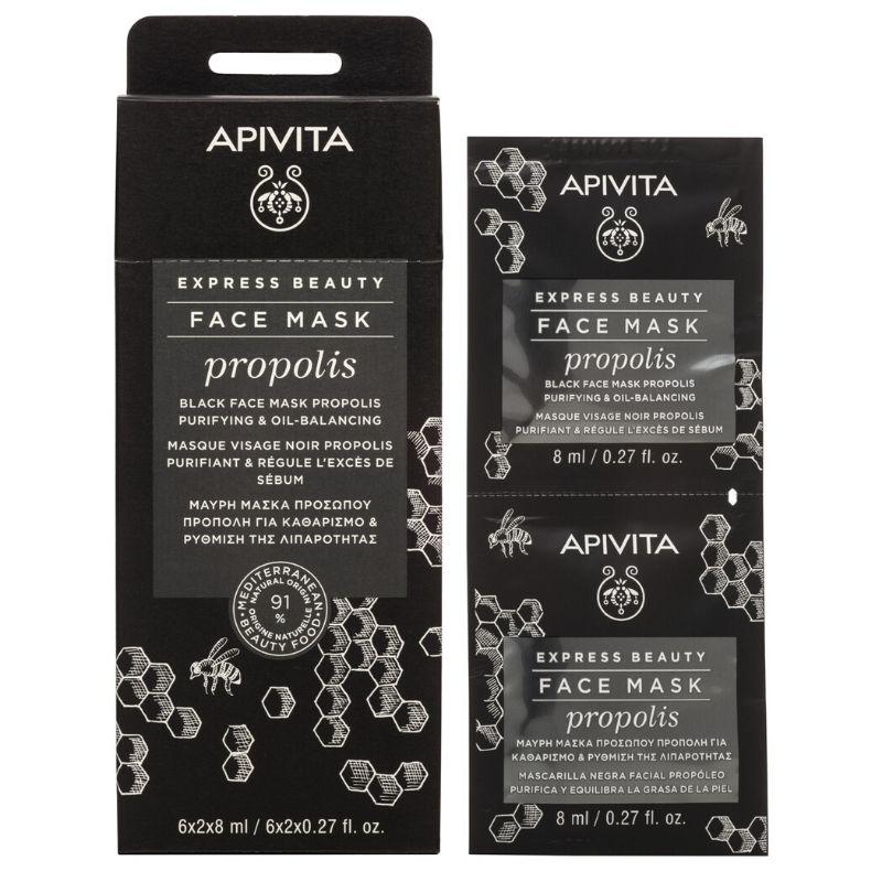 APIVITA Express Beauty Μάσκα Προσώπου με Πρόπολη για Βαθύ Καθαρισμό για Λιπαρές Επιδερμίδες - 2x8ml