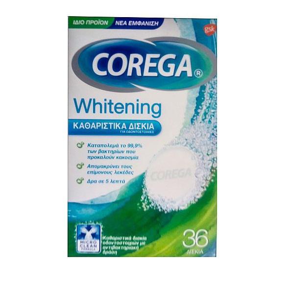 COREGA Whitening, Καθαριστικά Δισκία για Οδοντοστοιχίες - 36 δισκία