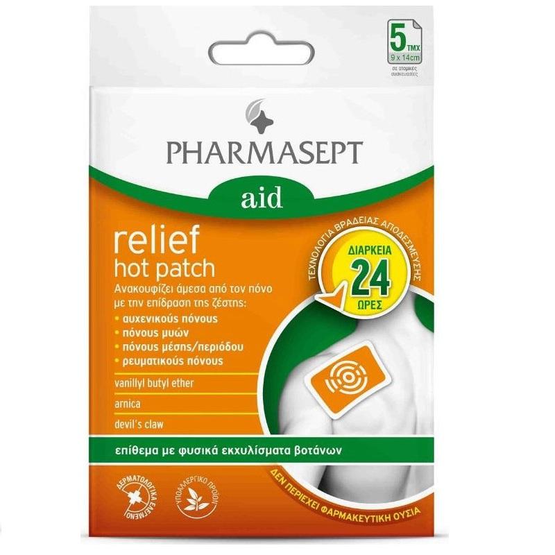 PHARMASEPT Aid Relief Hot Patch Θερμικό Επίθεμα κατά του Πόνου, 5 τεμάχια