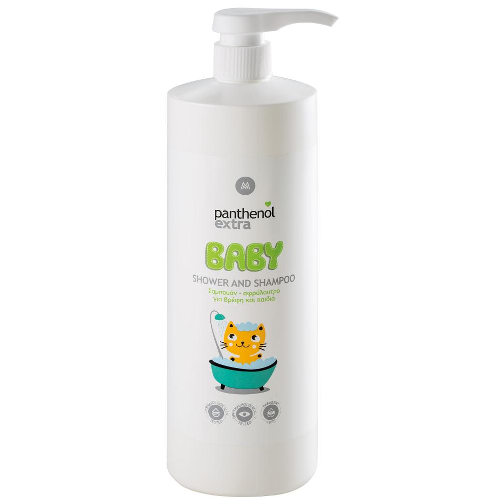 PANTHENOL EXTRA Baby Shower And Shampoo, Σαμπουάν- Αφρόλουτρο για Βρέφη και Παιδιά - 1lt