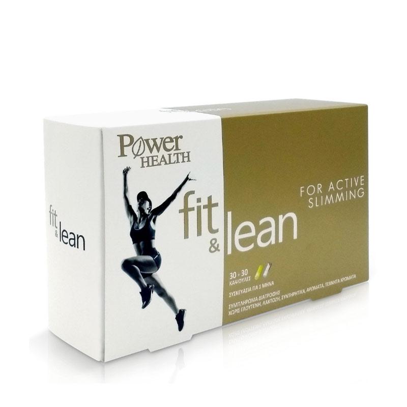 POWER HEALTH  Fit & Lean for Active Slimming - Συμπλήρωμα Διατροφής για Ενίσχυση του Μεταβολισμού, 60caps
