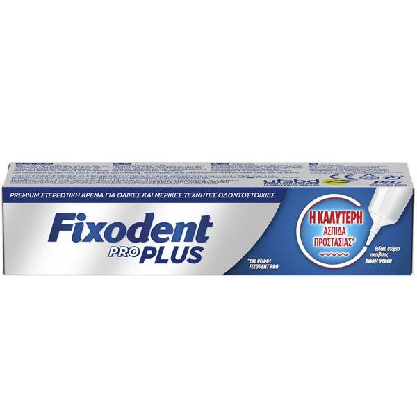 FIXODENT Pro Plus Στερεωτική Κρέμα Οδοντοστοιχιών - 40gr
