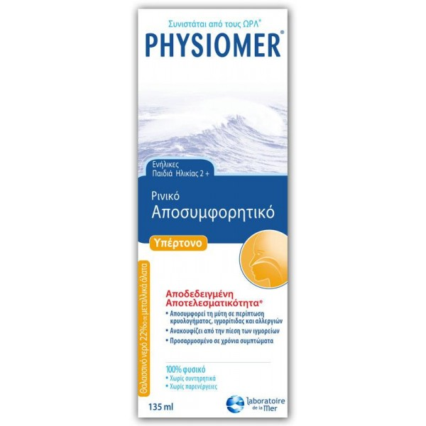 PHYSIOMER Hypertonic Nasal Spray 135ml