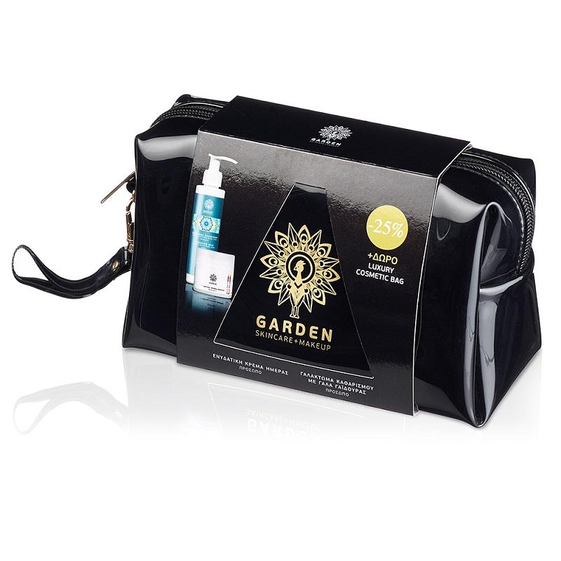 GARDEN Luxury Cosmetic Bag No4, Ενυδατική Κρέμα Ημέρας - 50ml & Γαλάκτωμα Καθαρισμού - 150ml