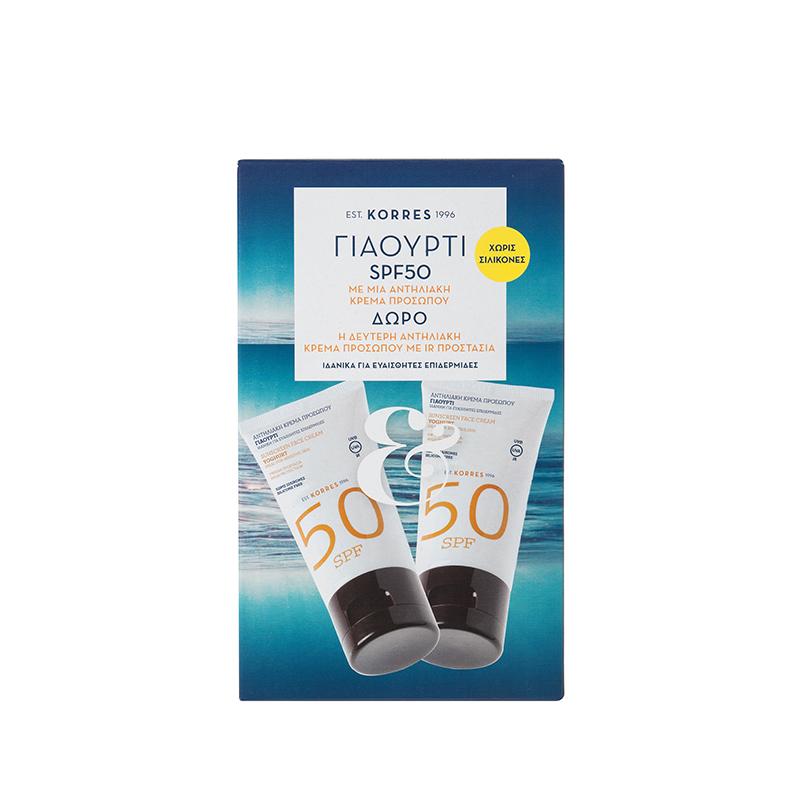 KORRES 1+1 Αντηλιακή Κρέμα Προσώπου Γιαούρτι SPF50 50ml