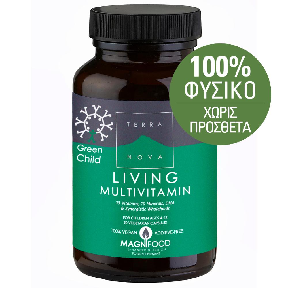 TERRANOVA Green Child Living Multivitamin, Παιδική Πολυβιταμίνη - 50 κάψουλες