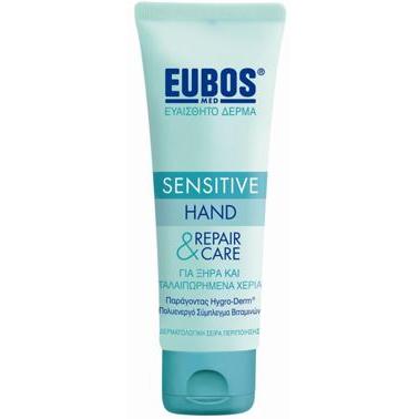 EUBOS Sensitive Hand Repair & Care Κρέμα Χεριών Για Ξηρά & Ταλαιπωρημένα Χέρια 75ml