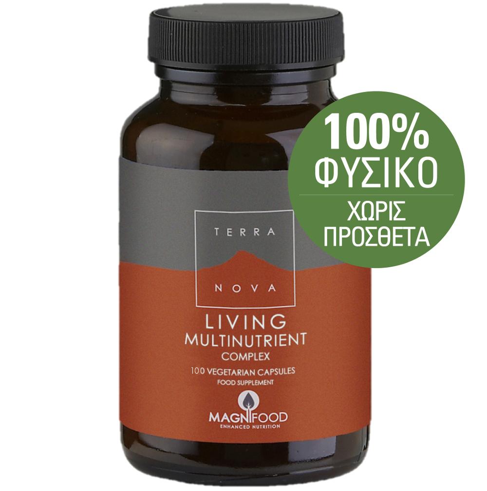 TERRANOVA Living Multinutrient Πλούσια Πολυβιταμίνη Από Υπερτροφές 100caps
