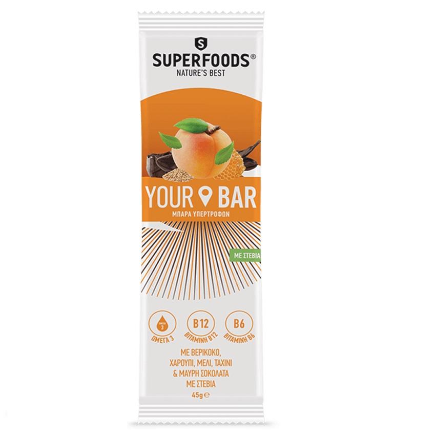 SUPERFOODS Your Bar, Ενεργειακή Μπάρα Υπερτροφών, Βερίκοκο - 45gr