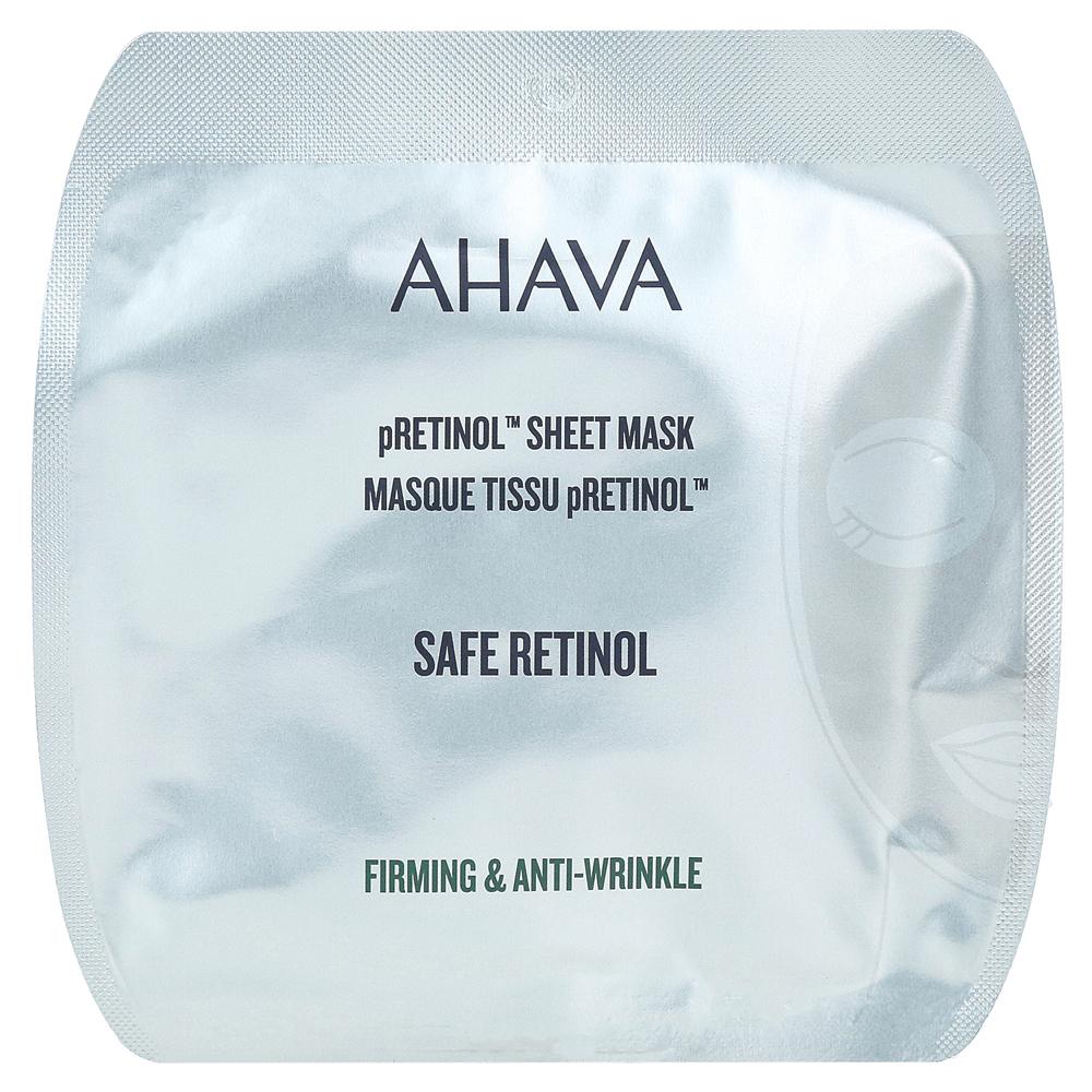 AHAVA pRetinol™ Sheet Mask -  17g