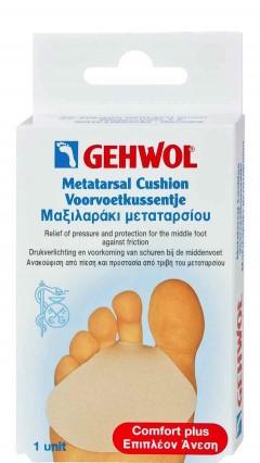 GEHWOL Metatarsal Cushion 2τμχ (1126502)