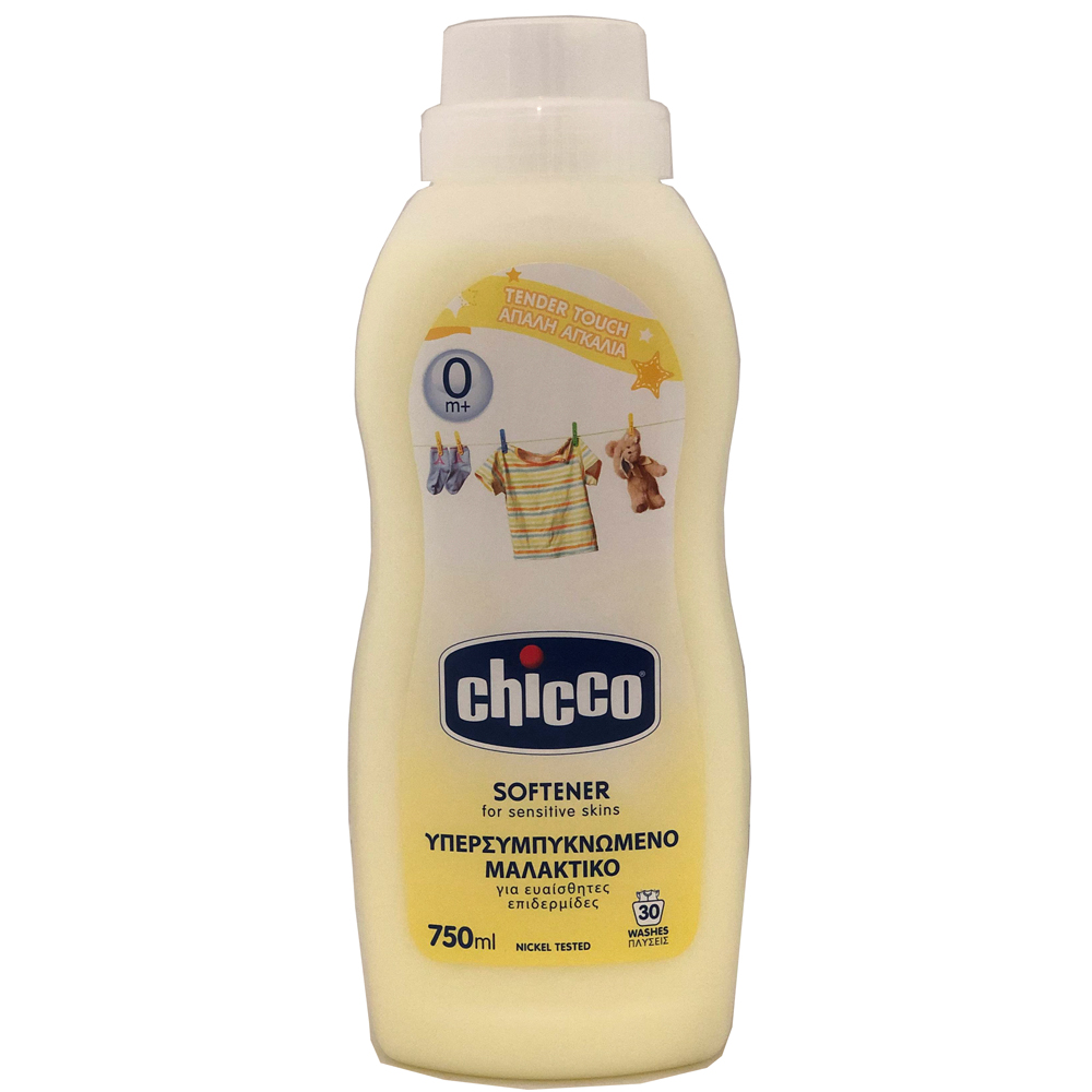 CHICCO Υπερσυμπυκνωμένο Μαλακτικό για Ευαίσθητες Επιδερμίδες -  750ml