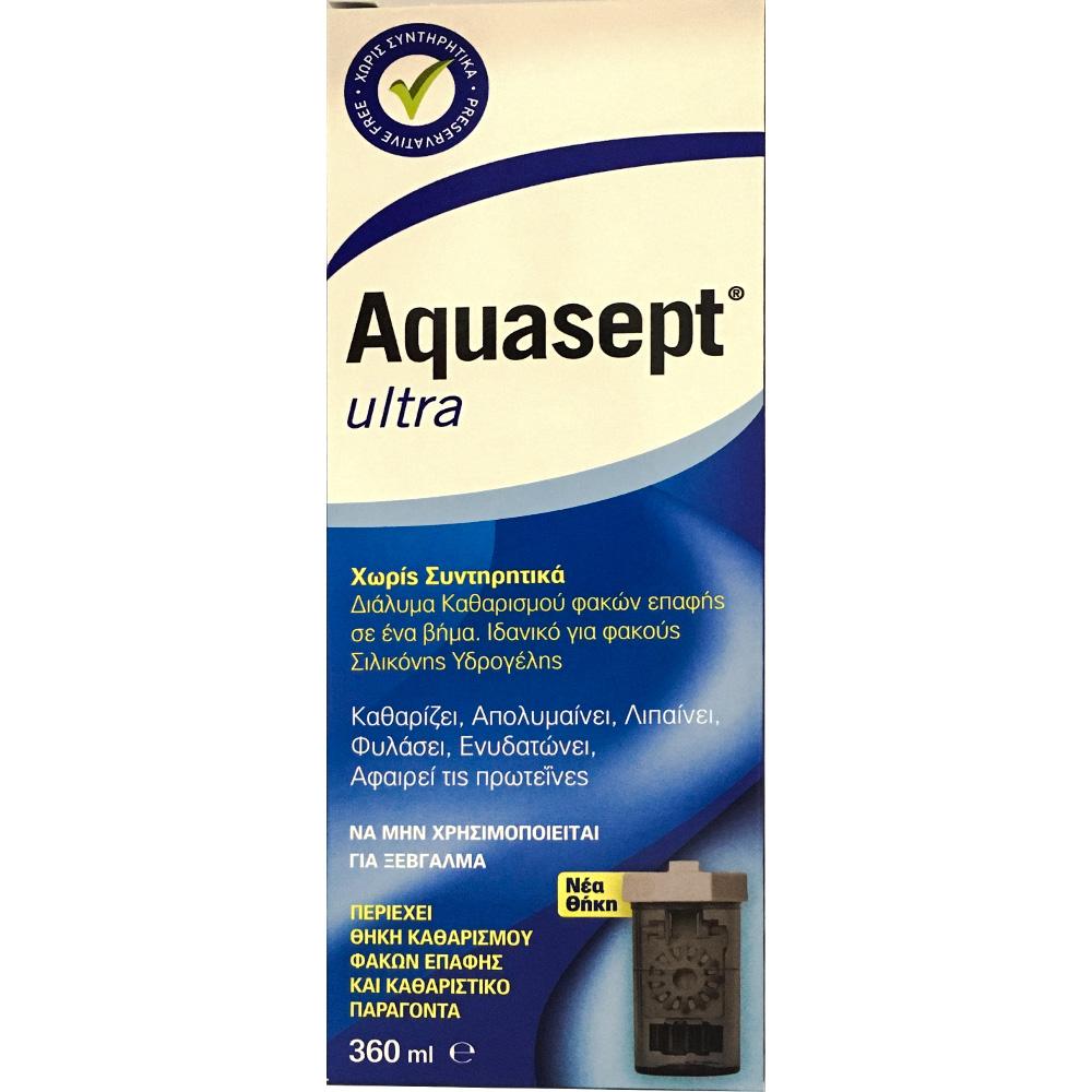 MEYERS Aquasept Ultra Διάλυμα Καθαρισμού Φακών Επαφής 360ml