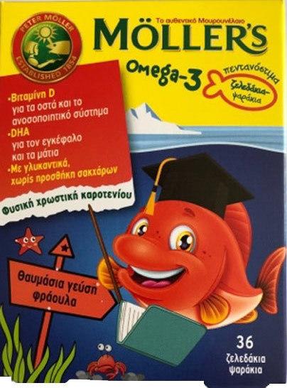 MOLLERS Omega-3 Zελεδάκια-Ψαράκια Με Γεύση Φράουλα 36τμχ