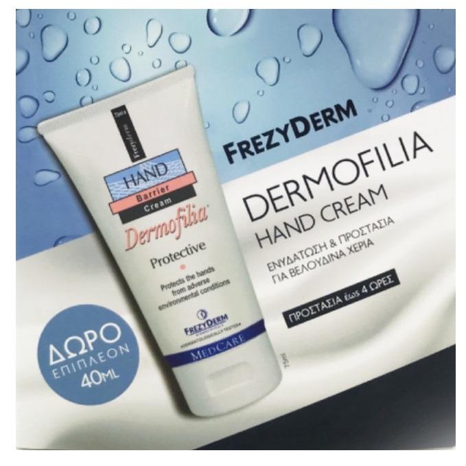FREZYDERM PROMO Dermofilia Hand Cream 75ml+40ml ΔΩΡΟ