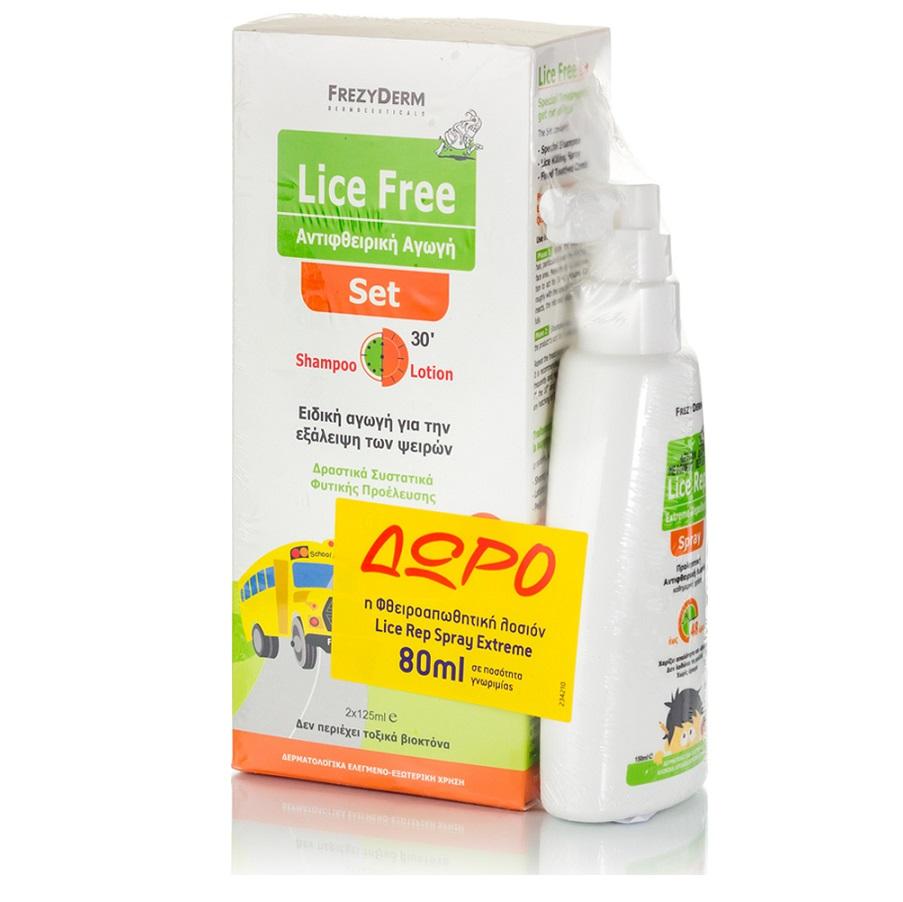 FREZYDERM Lice Free Set Shampoo & Lotion - 2 x 125ml & ΔΩΡΟ Lice Rep Spray 80ml