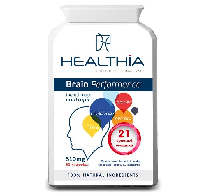 HEALTHIA Brain Performance 510mg - 90 κάψουλες