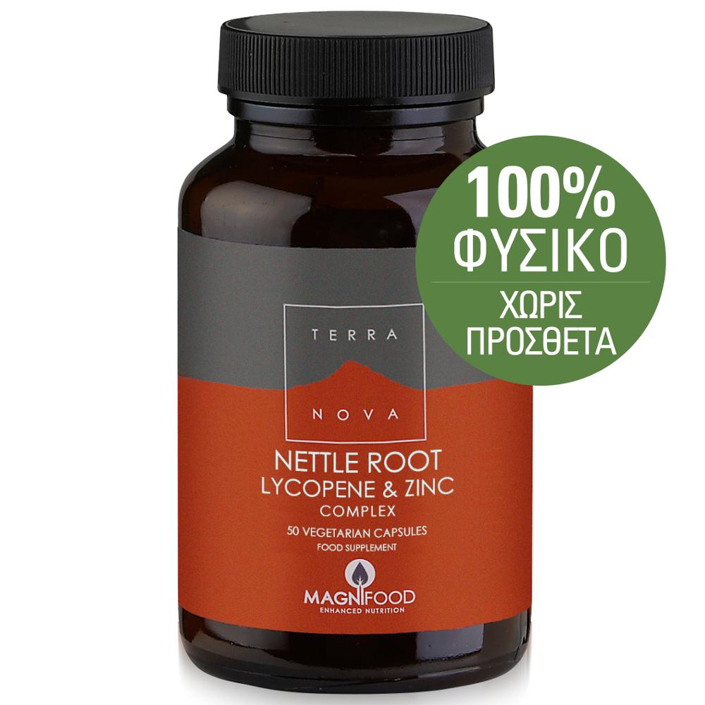 TERRANOVA Nettle Root Lycopene & Zinc Complex-Prostate Support 50caps