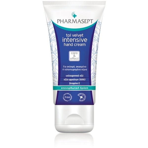 PHARMASEPT Intensive Hand Cream, Επανορθωτική Κρέμα Χεριών - 75ml