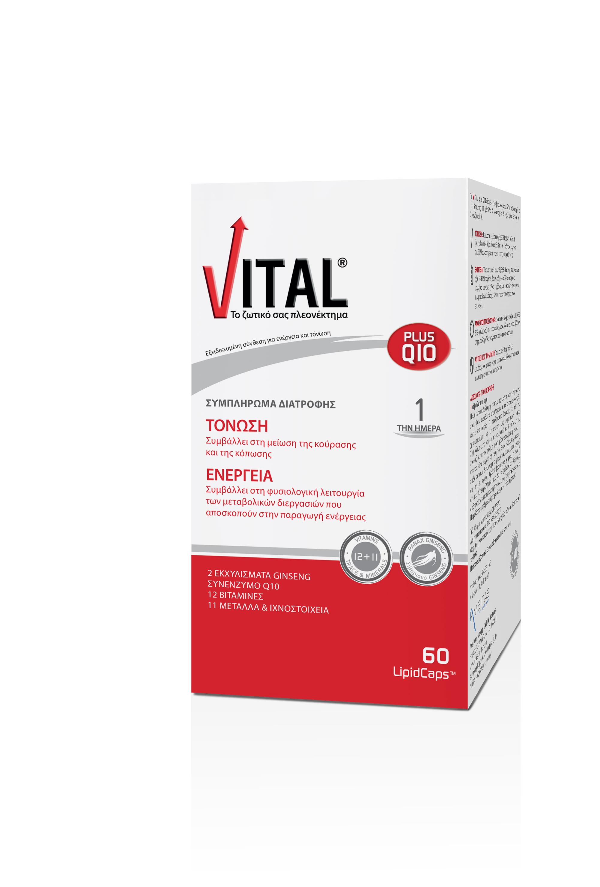 VITALPLUS VITAL PLUS Q10 60CAPS