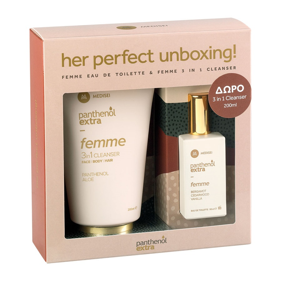 PANTHENOL EXTRA Her Perfect Unboxing, Femme Eau De Toilette - 50ml & Δώρο 3in1 Cleanser