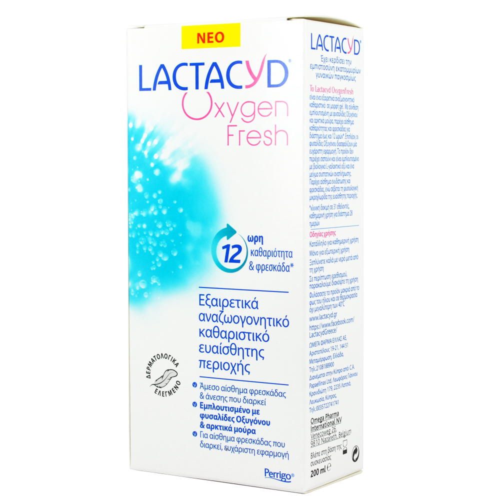 LACTACYD Oxygen Fresh - 200ml