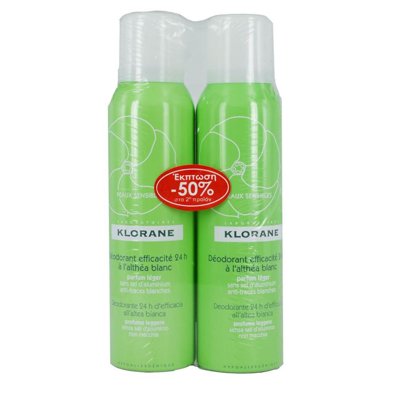 KLORANE PROMO 24ωρη Αποσμητική Προστασία με Λευκή Αλθέα με 50% στο 2ο Προϊόν 2x125ml