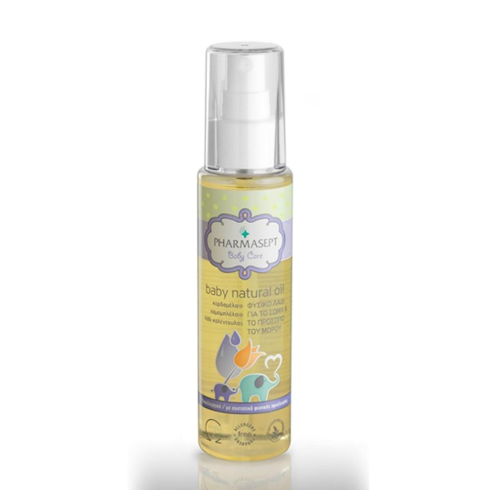 PHARMASEPT Baby Oil Natural, Φυσικό Ενυδατικό Λάδι - 100ml