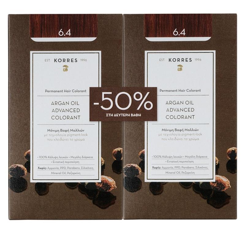 KORRES Σετ Βαφή Argan Oil 6.4 Ξανθό Σκούρο Χάλκινο - 50ml 1+1 με Eκπτωση -50% στη 2η Βαφή