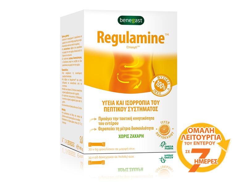 Benegast Regulamine 30 Φακελίσκοι x 6gr Σε Μορφή Στικ Με Γεύση Πορτοκάλι