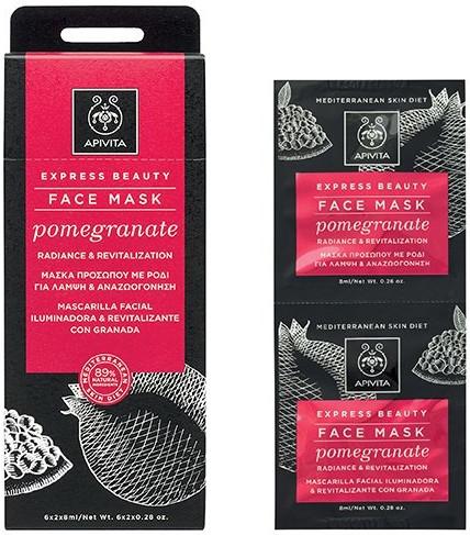 APIVITA Express Beauty Μάσκα Προσώπου με Ρόδι για Λάμψη & Αναζωογόνηση - 2x8ml