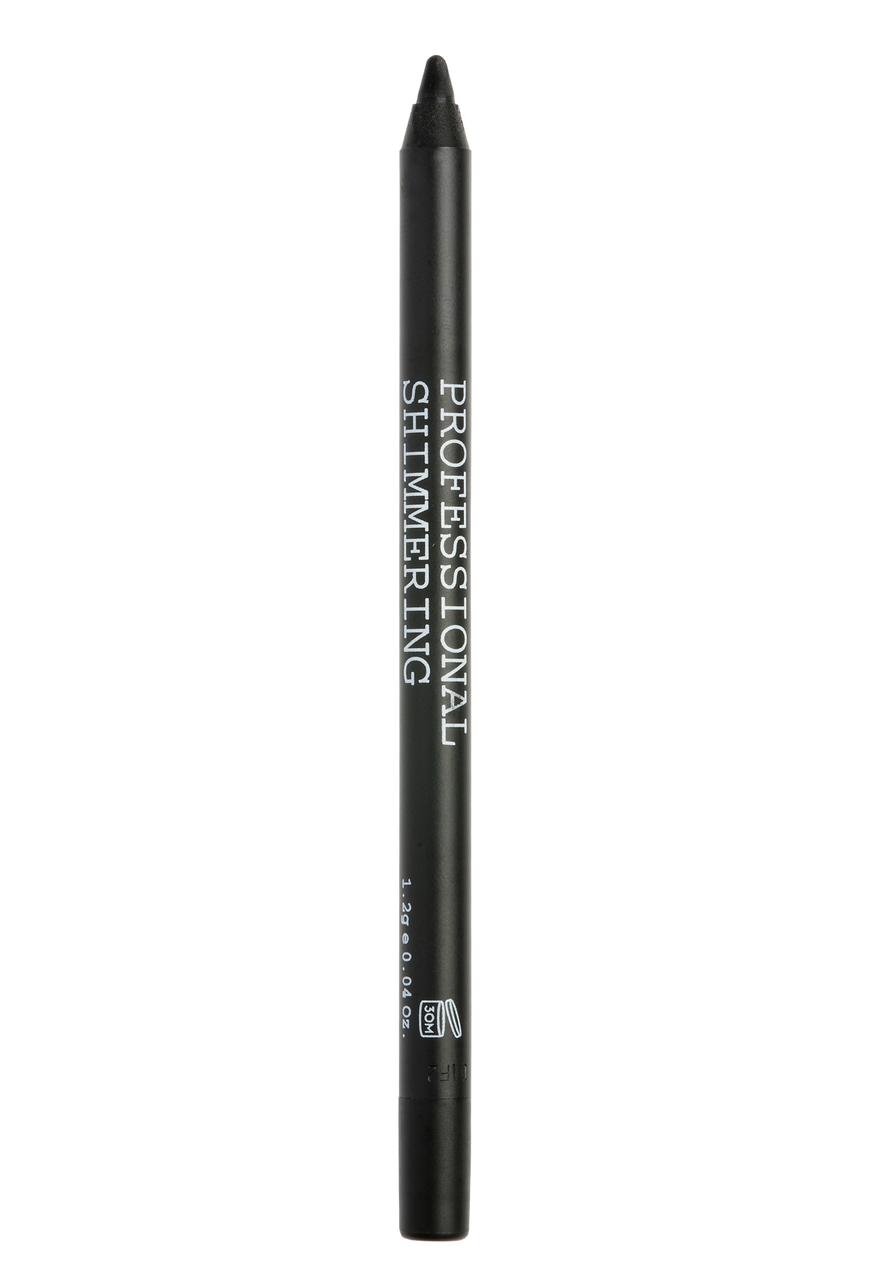 KORRES Professional Shimmering Eyeliner Black Volcanic Minerals 01 Black 1.2gr
