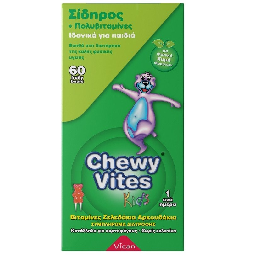 VICAN Chewy Vites Kids, Μασώμενες Πολυβιταμίνες με Σίδηρο - 60 ζελεδάκια