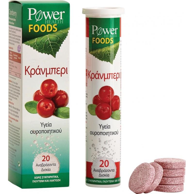 POWER HEALTH Foods Cranberry Effervescent Tablets 20pcs