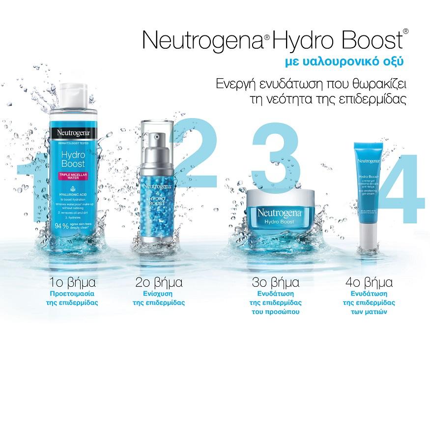 NEUTROGENA Hydro Boost Crema Gel, Ενυδατική Κρέμα Προσώπου καν/ξηρή Επιδερμίδα - 50ml