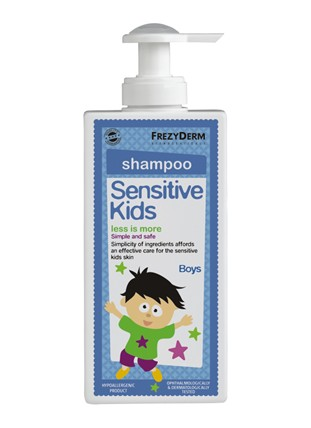 FREZYDERM Sensitive Kids Shampoo For Boys 200ml