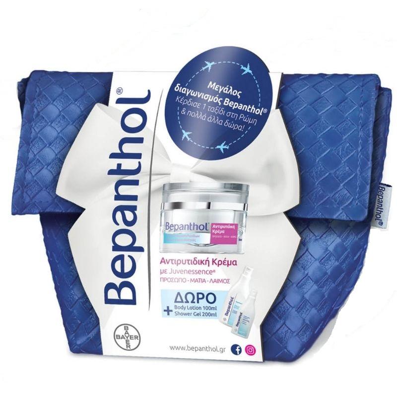 BEPANTHOL Νεσεσέρ, Αντιρυτιδική Κρέμα 50ml + ΔΩΡΟ Body Lotion 100ml + Shower Gel 200ml