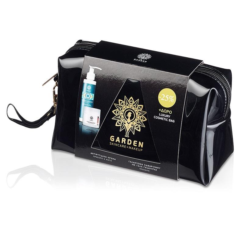 GARDEN Luxury Cosmetic Bag No2, Αντιρυτιδική Κρέμα - 50ml & Γαλάκτωμα Καθαρισμού - 150ml
