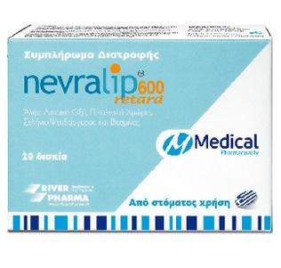 MEDICAL PHARMAQUALITY Nevralip Retard 600, Αντιοξειδωτικός Συνδυασμός 9 Συστατικών - 30tabs