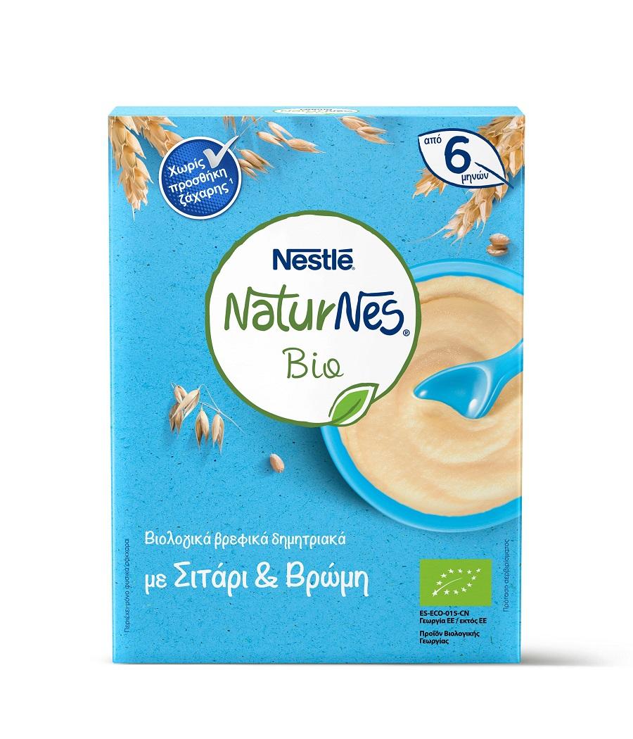 NESTLE NatureNes Bio, Βιολογικά Βρεφικά Δημητριακά Χωρίς Γάλα, Σιτάρι Βρώμη - 200g